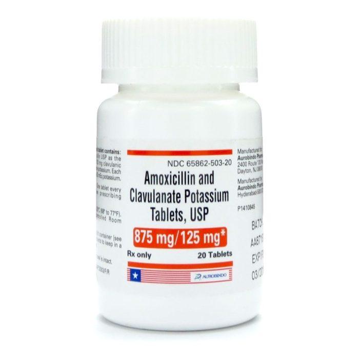 الأموكسيسيلين والكلافولانات