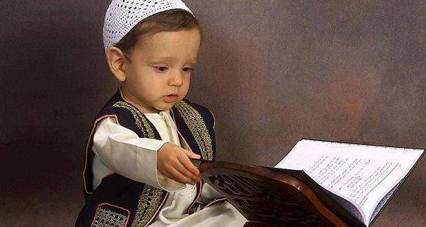 طريقة تحفيظ القرآن للأطفال 3 سنوات