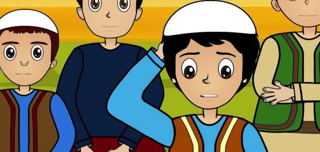 قصة عن الصدق للأطفال