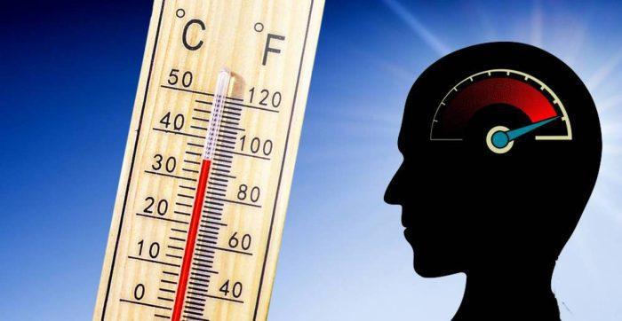 كيف يتم تشخيص درجات الحرارة المنخفضة؟