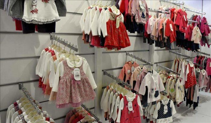 مواقع ملابس أطفال فخمة
