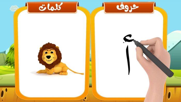 نصائح لتعليم الحروف للأطفال كتابة