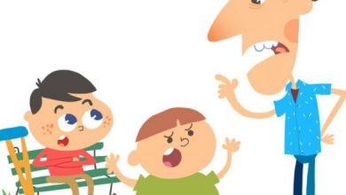 آداب التعامل مع الآخرين للأطفال