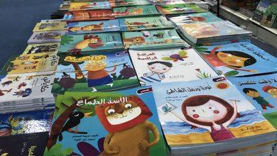 أفضل كتب قصص للأطفال