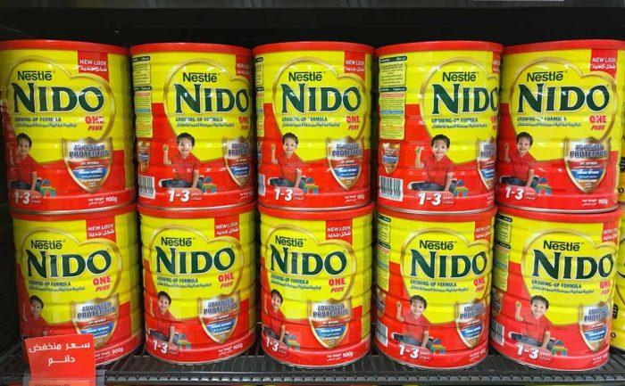أنواع حليب نيدو للأطفال