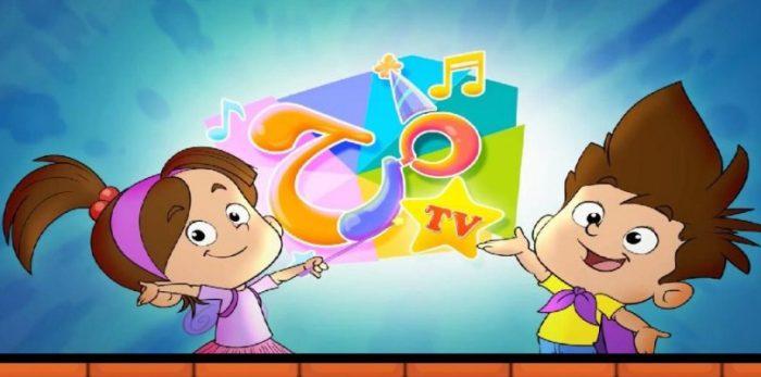 تردد قناة مرح للأطفال
