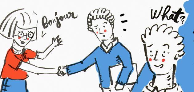 تعلم اللغة الفرنسية للأطفال