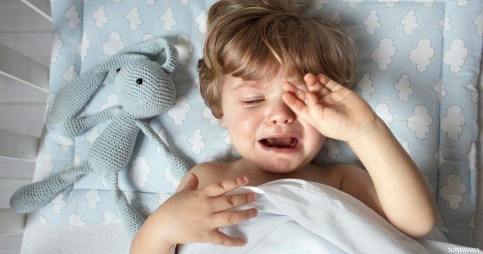 سبب بكاء الطفل أثناء النوم عمر ثلاث سنوات
