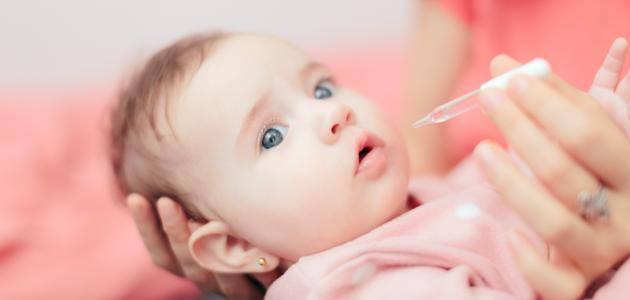فيتامين د للأطفال الأزرق