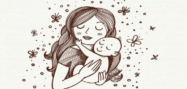 قصيدة عن الأم للأطفال