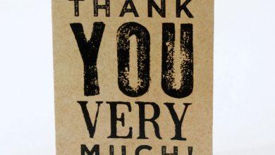 كلمة شكر وتقدير للأستاذ المشرف على البحث