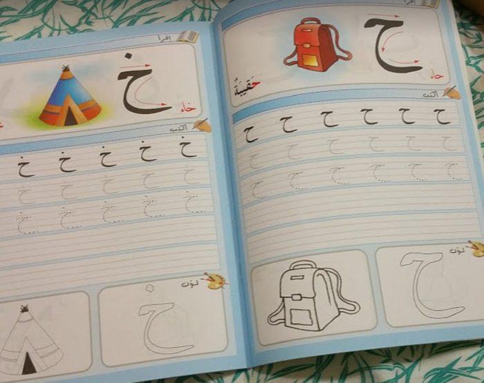 كيفية تعليم أطفال الحضانة القراءة والكتابة