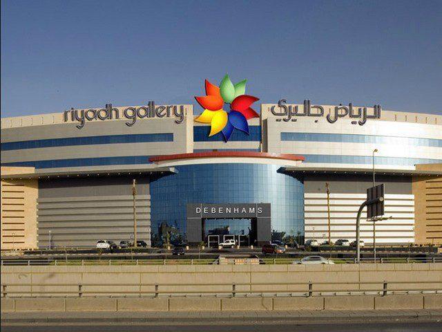 محلات الرياض جاليري