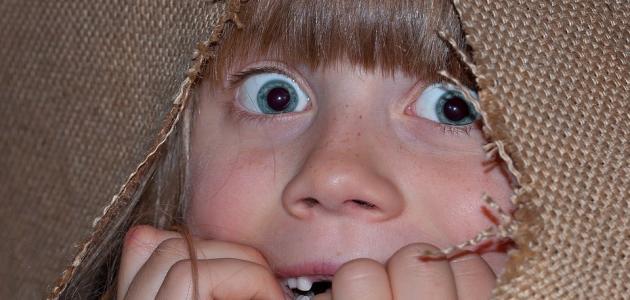 مظاهر الخوف عند الأطفال