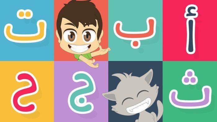 تعلم كتابة الحروف العربية للأطفال pdf