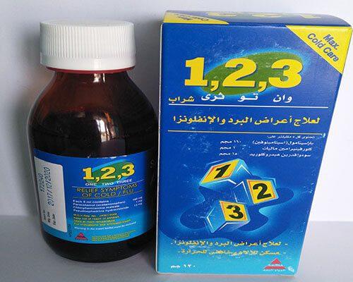 دواء 123 لعلاج نزلات البرد لدى الأطفال