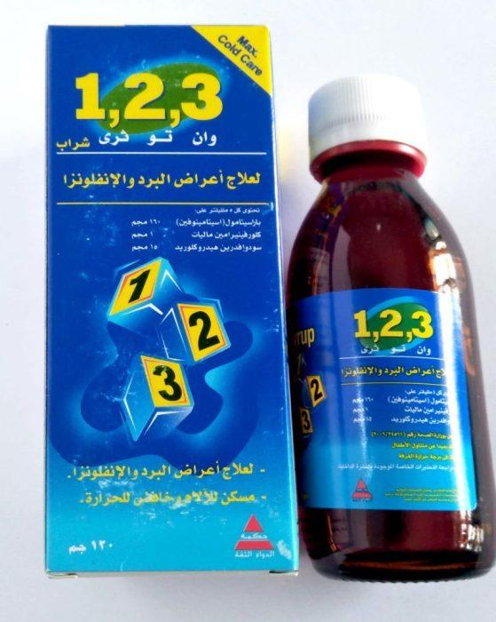 دواء للبرد سريع المفعول للأطفال