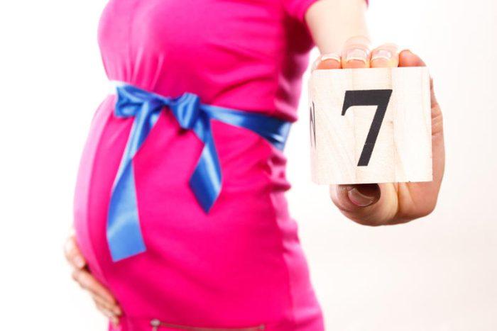 هل تقل حركة الجنين في الشهر السابع