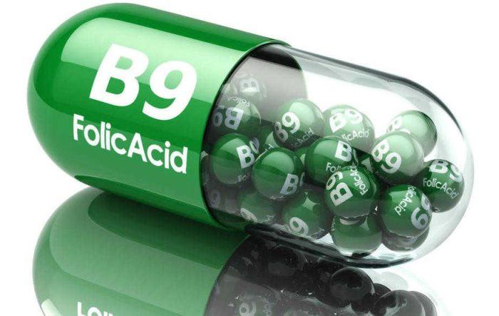 فيتامين B9