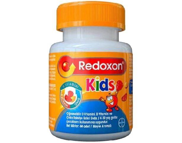 مكمل غذائي Redoxon Kids القابل للمضغ