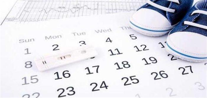 هل يمكن حدوث حمل أثناء الدورة الشهرية
